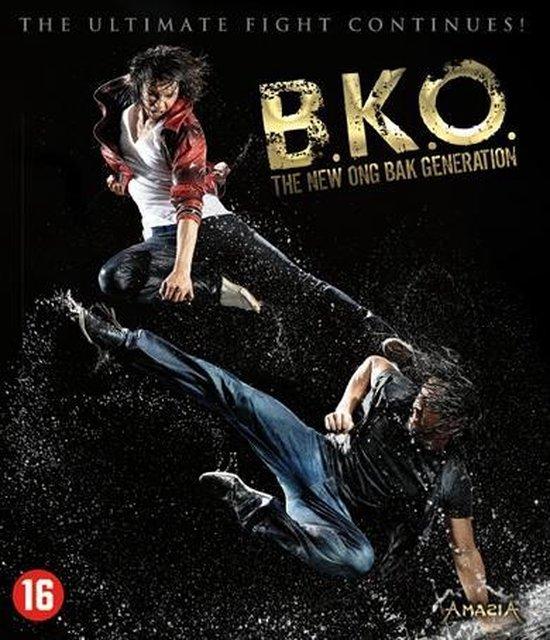 Cover van de film 'B.K.O.'