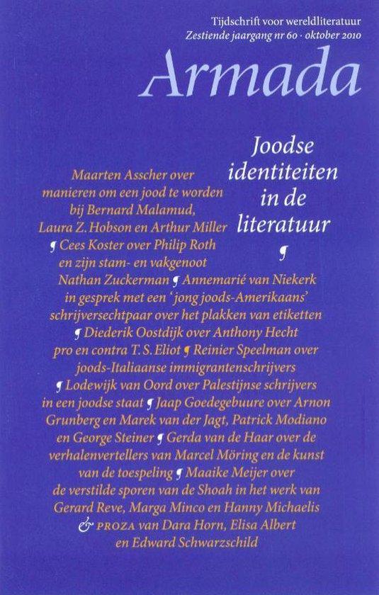 Armada 60 - Joodse identiteiten in de literatuur - Maarten Asscher |