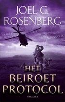 Omslag Marcus Ryker 4 -   Het Beiroet Protocol