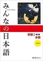 Minna no Nihongo - Honsatsu 1 main textbook + audio-cd