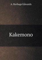 Kakemono