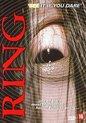 Ring 1 (1999)