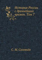 History of Russia Since Ancient Times. Volume 7