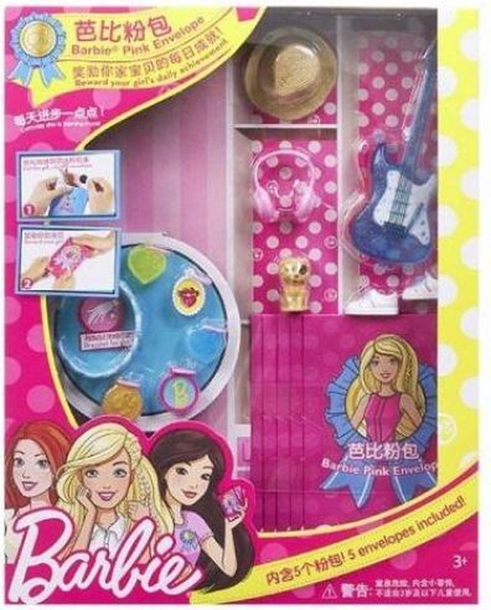Barbie - Pink Envelope Rewards - Set 2