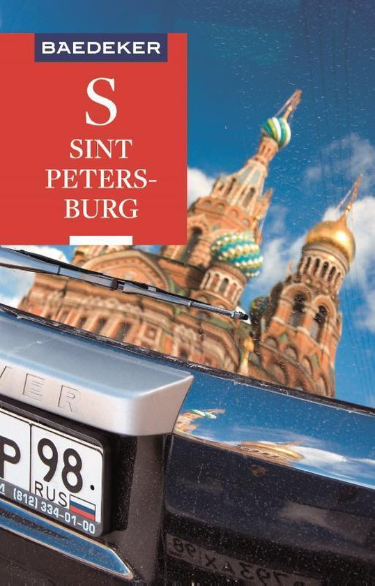 Sint-Petersburg Baedeker - Lothar Deeg |