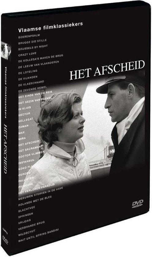 Cover van de film 'Het Afscheid'