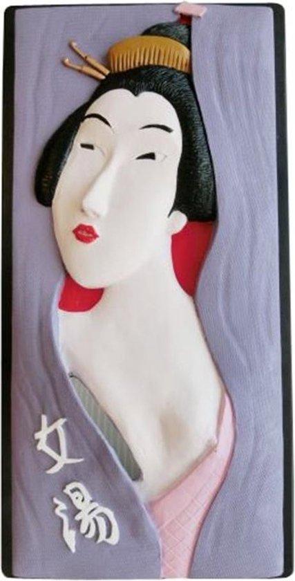 Rotary Hero Geisha Tissue Box Cover - Tissuehouder - Multicolor