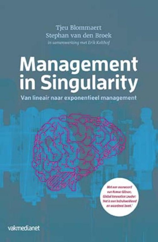 Management in singularity
