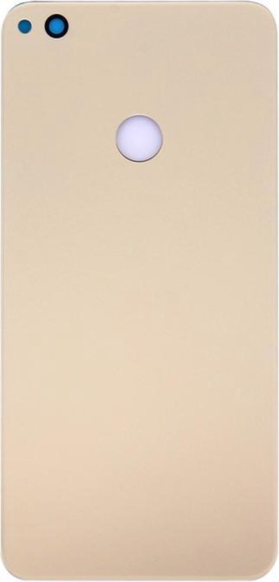 Let op type!! Huawei Honor 8 Lite Battery Back Cover(Gold)