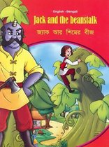 Jack and the Beanstalk - English/Bengali