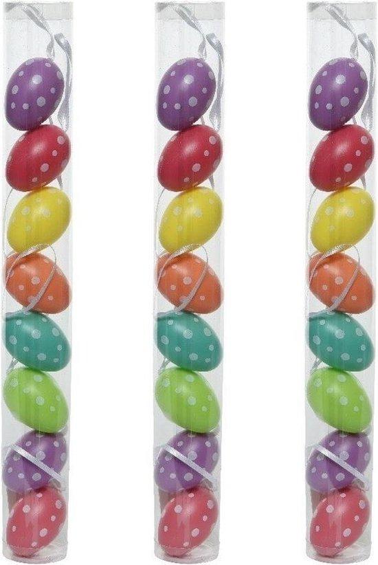 24x Pasen decoratie paaseieren gekleurd met stippen 5 cm - Paastakken versieringen/decoraties paaseitjes