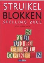 Boek cover Struikelblokken nieuwe spelling 2005 van H. Elsinga