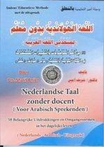 Boek cover Nederlandse Taal zonder docent voor Arabisch sprekenden van Sharif Amien