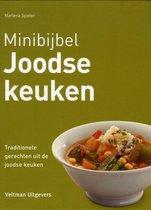 Minibijbel  -   Joodse keuken