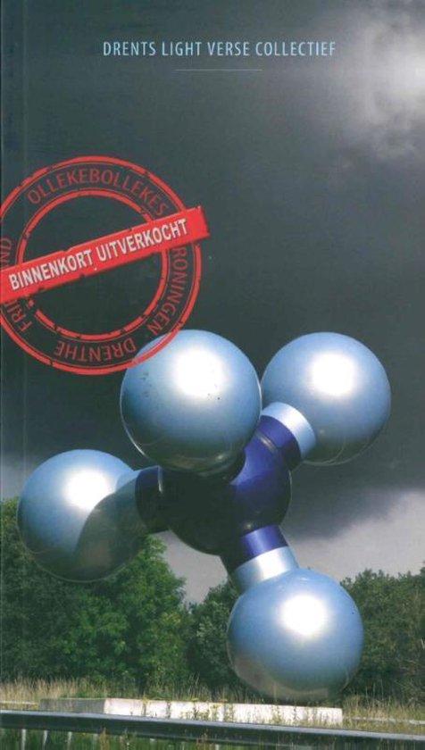Boek cover Binnenkort uitverkocht van Rob Boudestein (Paperback)