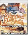 The Suspicious Death Of A Minor [Blu-ray]