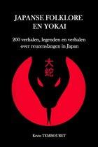 Japanse folklore en Yokai