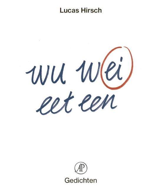 Wu wei eet een ei - Lucas Hirsch   Fthsonline.com