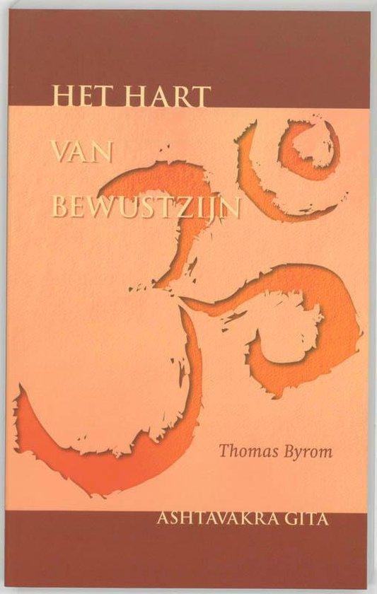 Het hart van bewustzijn - Th. Byrom | Readingchampions.org.uk