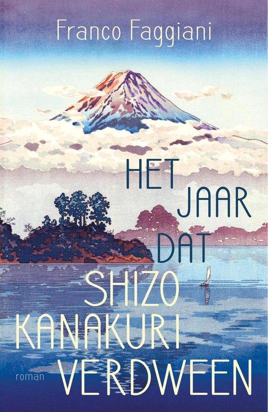 Boek cover Het jaar dat Shizo Kanakuri verdween van Franco Faggiani (Onbekend)
