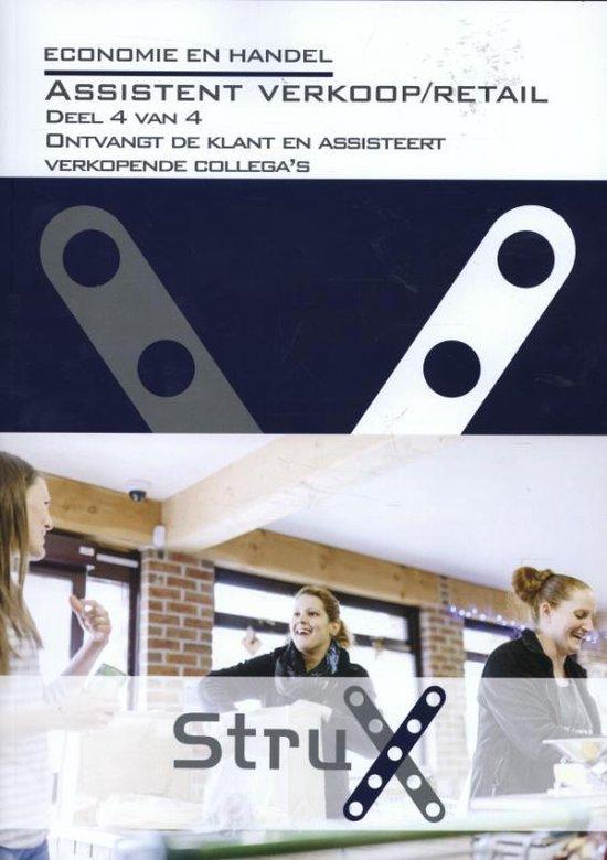 StruX - Economie en handel Assistent verkoop en retail; Deel 4 van 4 - Tessel Mulder |