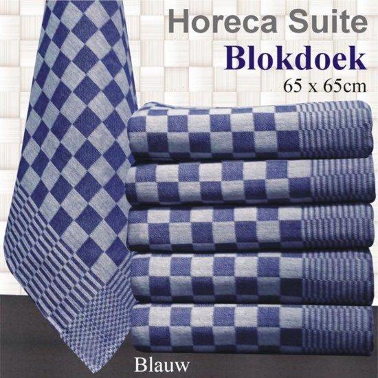 Blokdoeken pompdoeken theedoeken bruin / wit |set van 12 stuks | 65x65cm