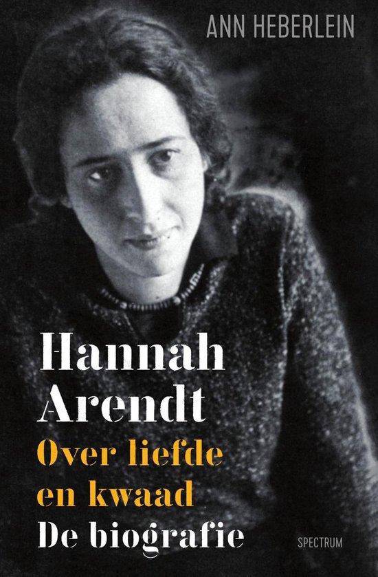 Boek cover Hannah Arendt van Ann Heberlein (Onbekend)