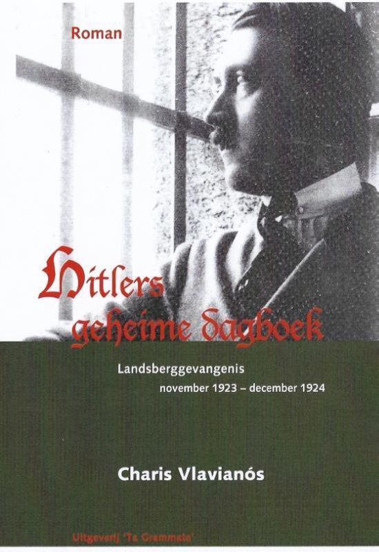 Grieks Proza 32 - Hitlers geheime dagboek - Charis Vlavianos |