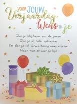 Kaart - Intense - Voor jouw verjaardag wens ik je - TE029-B - Multi