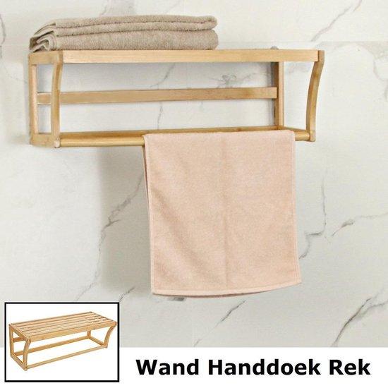 Decopatent® Handdoekenrek Badkamer - Bamboe hout - Handdoek Stang Wandplank - Hangende handdoekenhouder - Badkamerrek - Wand Rek