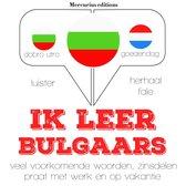 language learning course - Ik leer Bulgaars