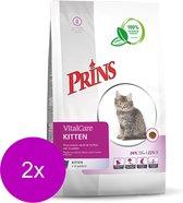 Prins VitalCare Kitten Gevogelte - Kattenvoer - 2x1,5 kg