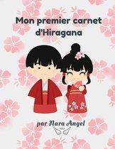 Mon premier carnet d'Hiragana