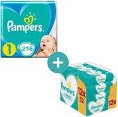 Pampers Active New Baby Luiers Maat 1 - 216 Luiers + Pampers Sensitive Billendoekje 624 Stuks
