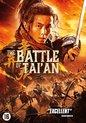 Battle Of Tai'an