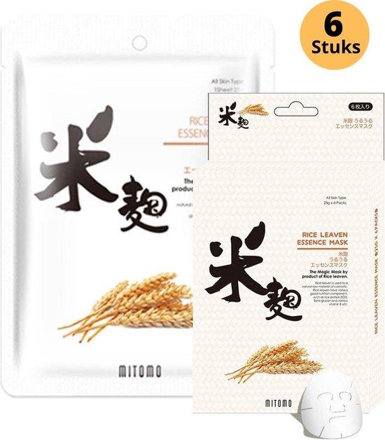 Mitomo Rice Leaven Essence Sheet Mask - Gezichtsmasker Vermindert Stress...
