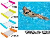 Waterhangmat - Opblaasbaar lounge luchtbed – hoofdsteun - Zwembad luchtbed - Water hangmat - hangmat - zwemmen - waterspeelgoed - zwembad spelletjes –Blauw