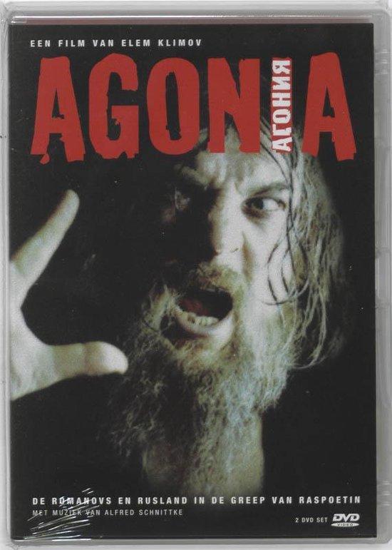 Cover van de film 'Agonia'