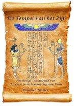 De Tempel van het Zijn
