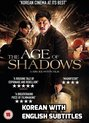 The Age of Shadows [DVD] [2017]