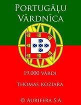 Portugalu Vardnica