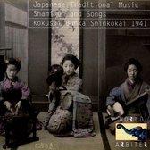 Japanese Traditional Music Shamisen