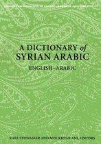 Boek cover A Dictionary of Syrian Arabic van Karl Stowasser (Paperback)