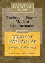 My People's Prayer Book Vol 5