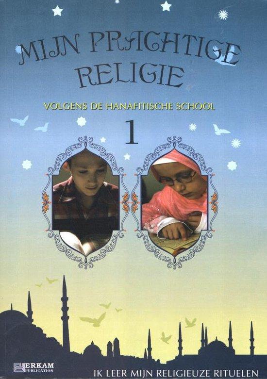 Mijn Prachtige Religie 1 - Faruk Salman |