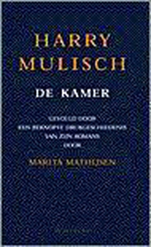 De Kamer - Harry Mulisch |