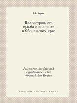 Paleostrov, His Fate and Significance in the Obonezhskia Region