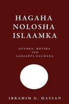 Hagaha Nolosha Islaamka