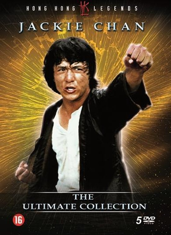 Cover van de film 'Jackie Chan - The Ultimate Collection'