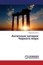 Antichnye Zagadki Chernogo Morya